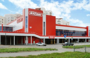 MAGNIT – the biggest retailer in Russia - ava3i.at