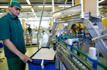 Automation production line of shampoo Unilever - ava3i.at